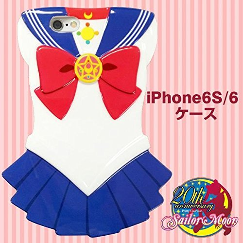 gourmandise Sailor Moon Crystal Costume Shaped Case for i...