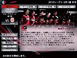 J-League Winning Eleven 2010 Club Championship [Japan Import]