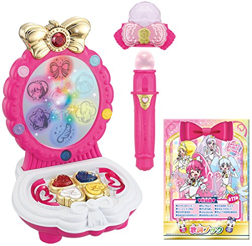 Happinesscharge Precure! Shining Make Dresser DX Innocent Harmony Mike Set