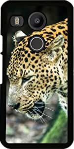 Funda para Google Nexus 5X (LG) - Leopardo by WonderfulDreamPicture