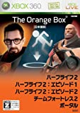 オレンジボックス【CEROレーティング「Z」】