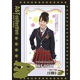 AKIBA private junior high school (japan import)