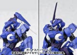 Frame arms SA-17s Lapierre Zephyr:RE Height approx
