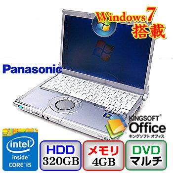 Panasonic Lets note CF-S10 [CF-S10EWHDS] -32bit Core i5 2.6GHz 4GB 320GB 12.1インチ(B0608N049)