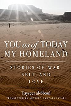 my homeland your homeland Leaving my homeland  join our mailing list (800) 387-7650 home products  by subject audio titles look, listen and learn my world audio.