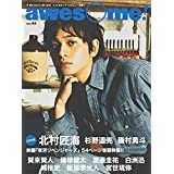 awesome! Vol.43
