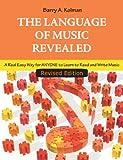 The Language of Music Revealed, Barry Kolman, 1612331289