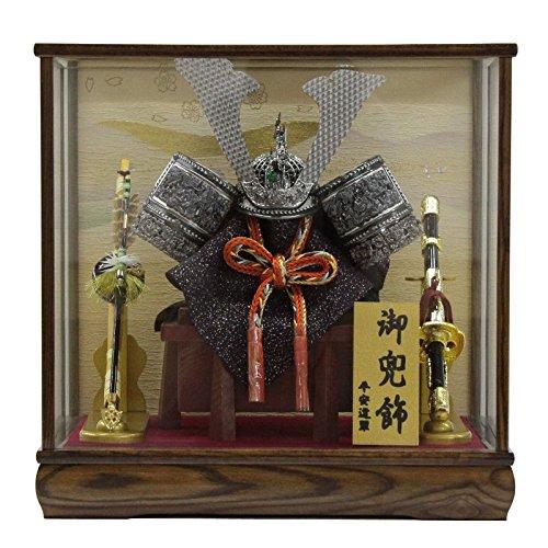 【五月人形】 ケース入り兜飾り ブロンズ 幅43cm 185to2054 道翠 mk142 B076GXTFV3