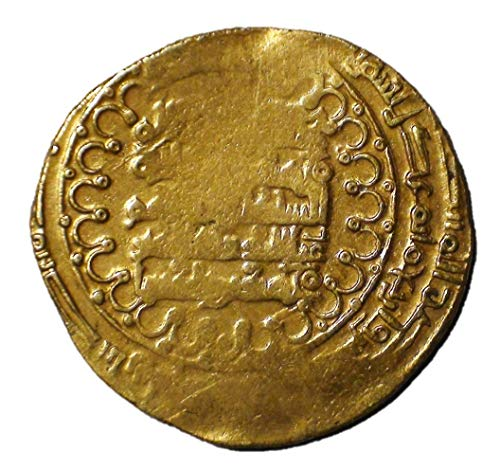TR 1099-1118 AD (AH 492-511) Seljuk Denar Antique Islamic Gold Coin Dinar Very Fine (Fine Gold Coin)