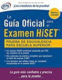 img - for La Guia Oficial para el Examen HiSET, Second Edition (Spanish Edition) book / textbook / text book