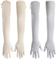 kilofly Women's Long Anti-UV Breathable Arm Sun Block Driving Gloves, 2 P