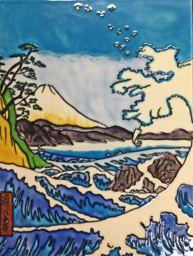Continental Art Center AD-0071 12 by 16-Inch Japaness Wave and The Fuji Mountain Ceramic Art Tile ()