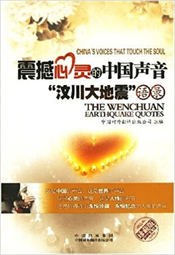 Chinas Voices That Touch The Soul The Wenchuan Earthquake Quotes
