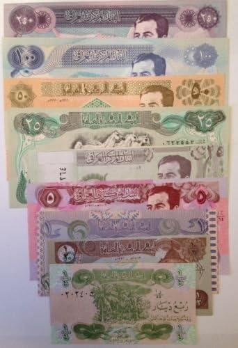 Bundle of 25 pcs Bank Notes from Iraq 25 Dinars