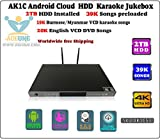 AK1C Android Cloud HDD Karaoke Jukebox with 2000G HDD 39K Songs preloaded Burmese +English