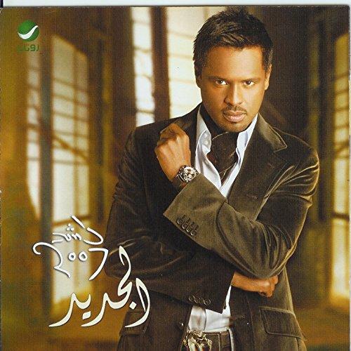 Rashad Alfares album cover