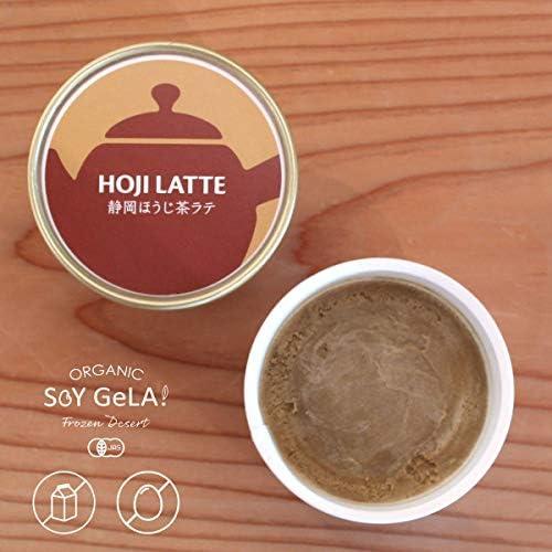 Soy GeLA! HOJI LATTE 100m 24個 国産 ほうじ茶 オーガニック 低カロリー 豆乳 ジェラート ギフト