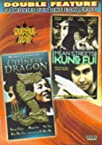 The Chinese Dragon + Mean Streets of Kung Fu by Yu Wei Wu