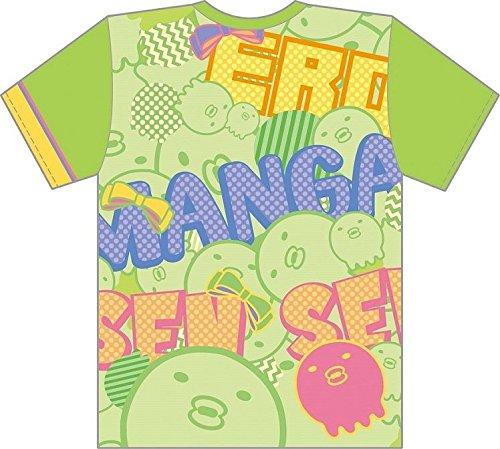 Eromanga teacher Graphic t-shirt Men size L