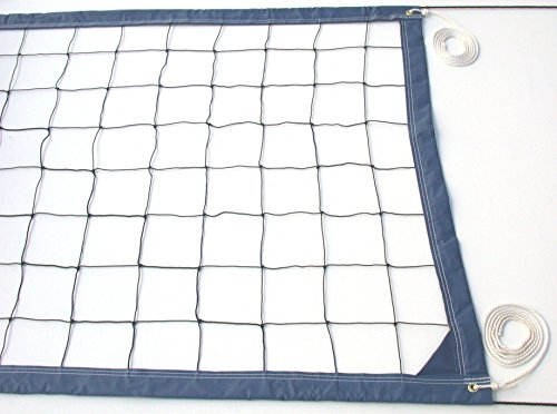 Home Court VRR16B Swimming Pool Volleyball Net