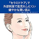 Curel JAPAN Kao Curel | Face Care Serum