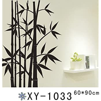 Delightful 1 X Black Bamboo Wall Stickers Murals Art For Home Decal Decor By NewBeauty