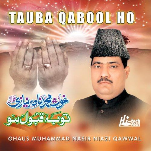 Toba qabool ho mp3 free download.