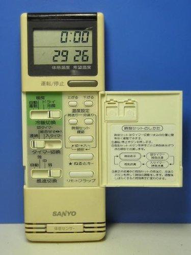 エアコンリモコン RCS-259V(W)