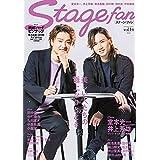 Stagefan Vol.14