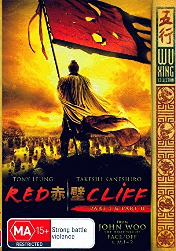 Red Cliff - Parts 1 and 2 [NON-USA Format / PAL / Region 4 Import - Australia]