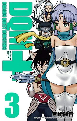 Dragon Quest Monsters+ Vol. 3