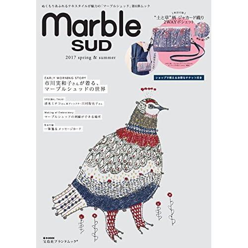 marble SUD 2017年春夏号 画像