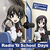 ラジオ「School Days」CD Vol.1