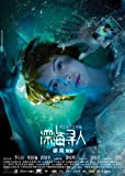 Missing [Blu-ray]
