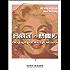 玛丽莲·梦露传(中英双语版) (English Edition)