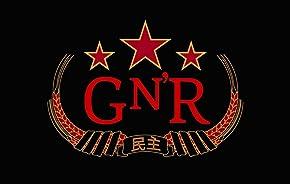 Bilder von Guns N' Roses