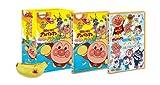 Animation - Soreike! Anpanman Yomigaere Banana To DVD Box (2DVDS) [Japan LTD DVD] VPBE-14995