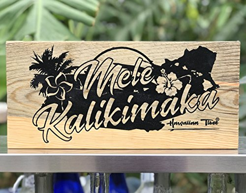 Mele Kalikimaka (Merry Christmas) Hawaiian Time Wood - Mela Satin