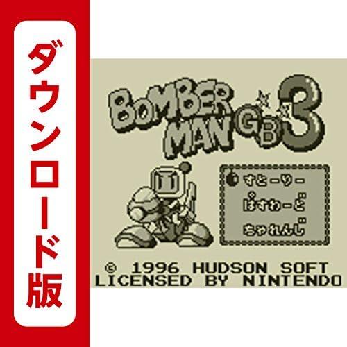 ボンバーマンGB3 [3DSで遊べるゲームボーイソフト][オンラインコード]
