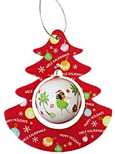 Hawaiian Island Hula Honeys Christmas Frame Ornament