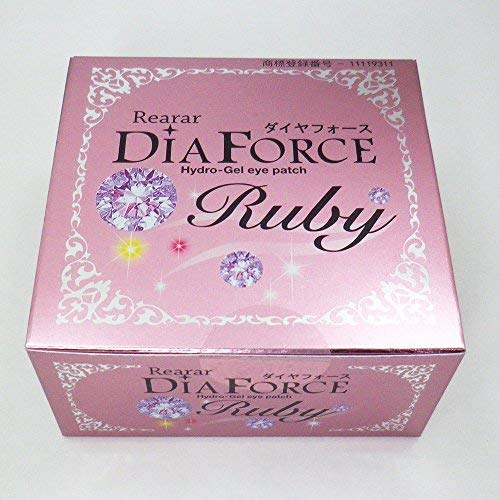 Miskin DiaForce Hydro Gel Eye Patch Ruby