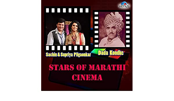 Dada Kondake All Mp3 Songs Download Vip marathi com