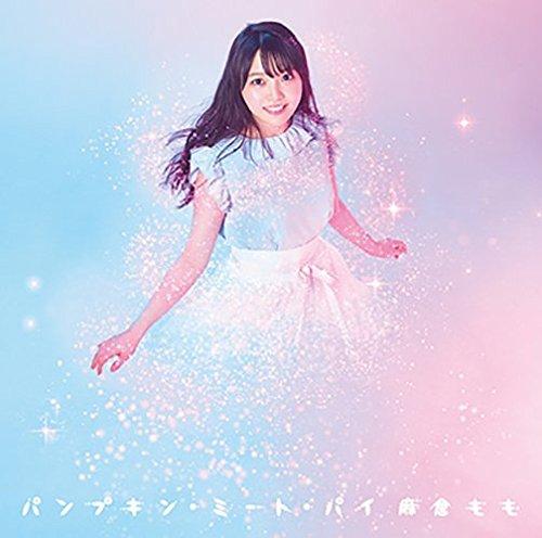 パンプキン・ミート・パイ(初回生産限定盤)(DVD付)