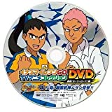 Inazuma Eleven GO TV Anime Collection DVD - Gekito Holy Road Hen - [8 Volume incarnation Sengoku god of military arts Musashi Kenzan (single)]