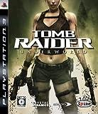 トゥームレイダー: アンダーワールド - PS3