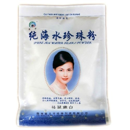 Mother Of Pearl Powder - Pearl Powder Remove Spots and Acnes Whitening and Detoxifying 200g