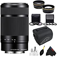 Sony E 55-210mm F4.5-6.3 Lens Pixi-Advanced Accessory Bundle
