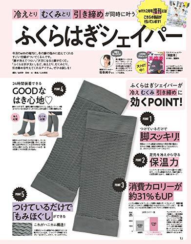 with 増刊 最新号 追加画像