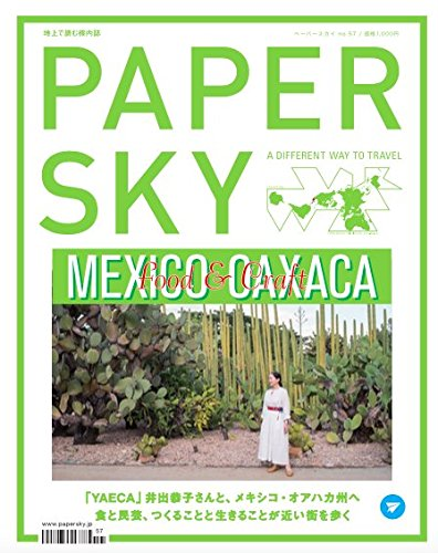 Paper sky,Mexico Oaxaca : food & craft