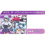 Most lottery IS Infinite Stratos 2nd ACCEL G Award best lottery original WEB for the path Laura Bodevihhi separately
